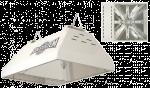 Sun System - Light Emitting Ceramic Fixture LEC315 120 Volt With Lamp (906200)